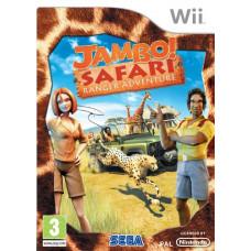 Jambo! Safari (Wii)