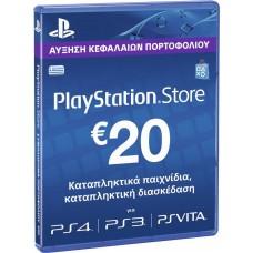 PlayStation Network 20.00€ PS4/PS3/PSP/PS Vita